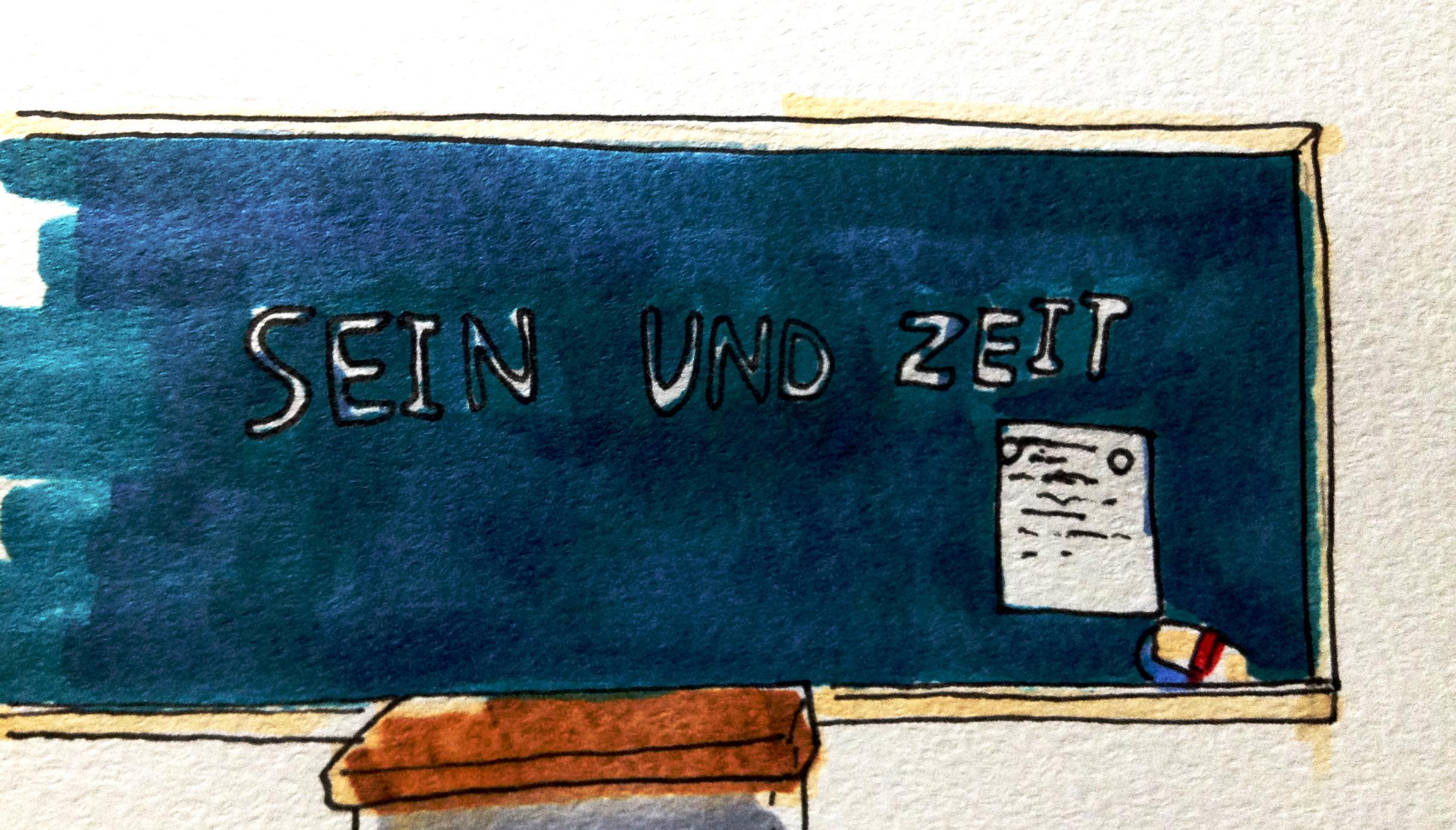 『存在と時間』を授業で習った思い出のイメージをコピックマーカーで描いたイラスト