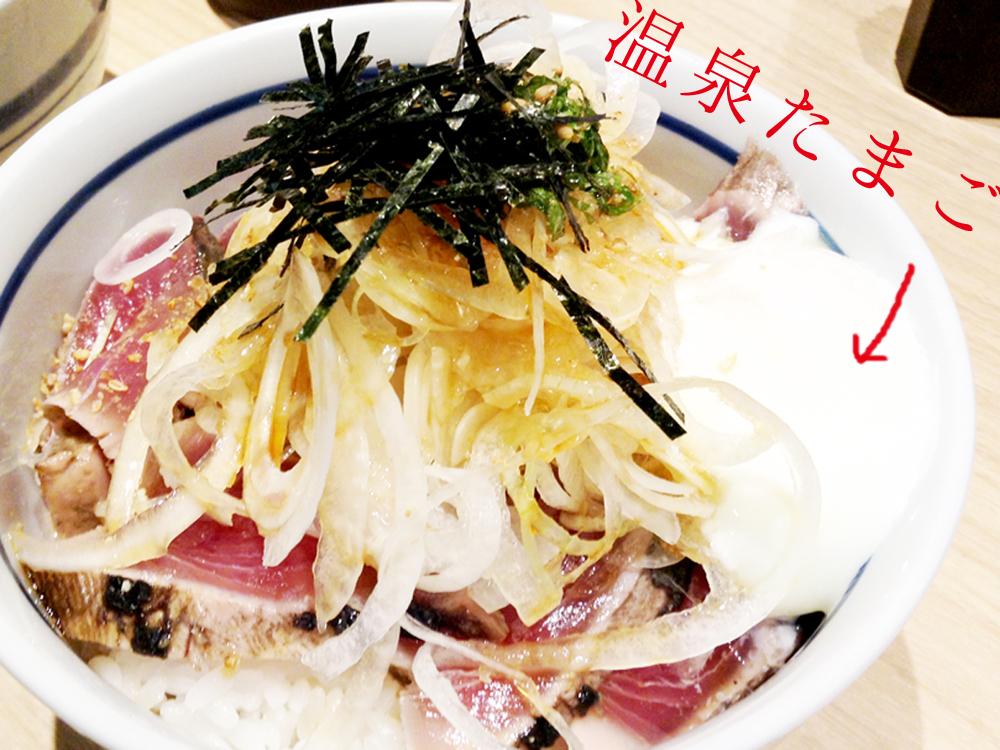神戸・三ノ宮・さんプラザ 才谷梅太郎 鰹のタタキ丼