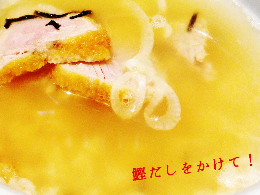 神戸・三ノ宮・さんプラザ 才谷梅太郎 鰹だしでお茶漬けに