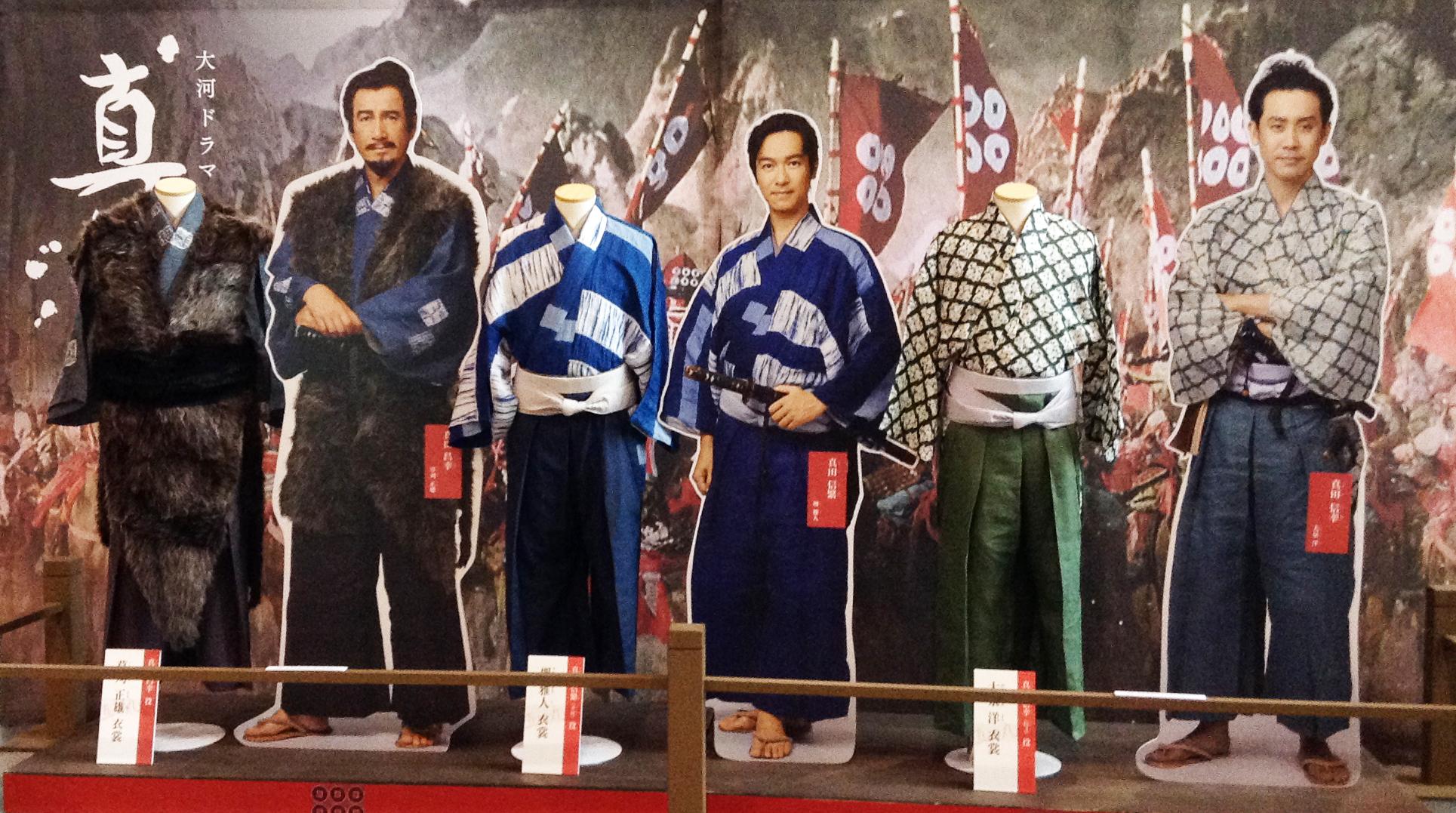 「真田丸」全国巡回展 大阪展