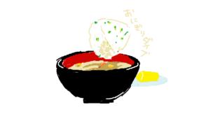 土井善晴『一汁一菜でよいという提案』挿絵