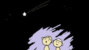 中野信子『世界で通用する人がいつもやっていること』イラスト