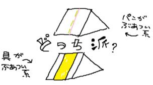 『喫茶とインテリア WEST』挿絵イラスト