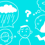 『最高の結果を引き出す質問力』挿絵イラスト
