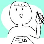 『すべての仕事を紙1枚にまとめてしまう整理術』挿絵イラスト