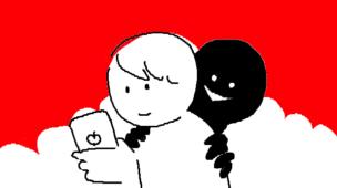 『サイバー犯罪入門』挿絵イラスト