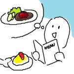 『注文をまちがえる料理店』挿絵イラスト