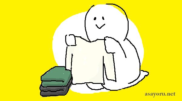 『クローゼットは3色でいい』挿絵イラスト