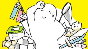 『中高生のための「かたづけ」の本』挿絵イラスト