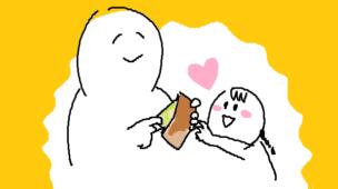 『1日500円の小さな習慣』挿絵イラスト