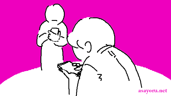 『ネット依存・ゲーム依存がよくわかる本』挿絵イラスト