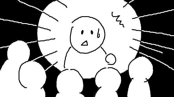 『脱!あがり症』挿絵イラスト