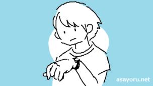 メンタリストDaiGo『超時間術』挿絵イラスト