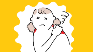 『血流を増やせば健康になる』挿絵イラスト