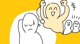 『幸福の「資本」論』挿絵イラスト