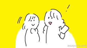 『できる人は必ず持っている一流の気くばり力』挿絵イラスト