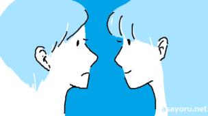 『自分の顔が好きですか?』イラスト