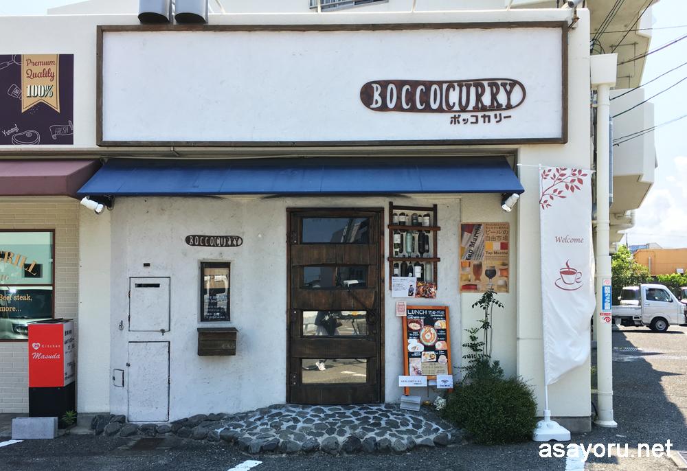岸和田・春木・忠岡|ボッコカリー BOCCO CURRY