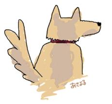 犬たちの明治維新感想-ポチ