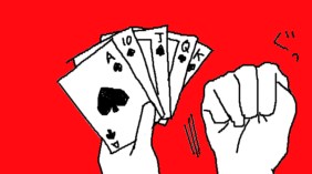 『科学がつきとめた「運のいい人」』挿絵イラスト