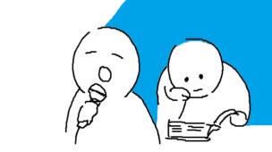 『カラオケ秘史』挿絵イラスト