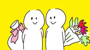 『デキない人のお金の使い方×デキる人のお金の使い方』挿絵イラスト